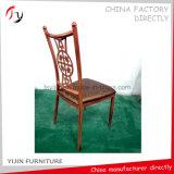 Экстренный выпуск типа стальной рамки конструкции китайского типа высокое обедая стулы (FC-173)