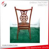 椅子(FC-173)を食事している中国様式デザイン鉄骨フレームの一流のスペシャル・イベント