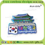 Свободно подгонянные магниты Корея холодильника сувенира PVC подарков 3D конструкции выдвиженческие (RC-KA)