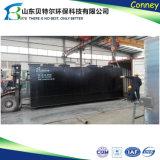 Installation de traitement compacte d'eaux d'égout pour le traitement d'eaux d'égout d'hôpital