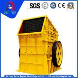Hcシリーズ採鉱産業のための高く効率的な鉄鋼の粉砕機