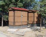 完全装備の電気通信の避難所