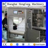 Machine de traitement de bouteille