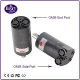 최신 판매 작은 고속 궤도 유압 모터 Omm (1950rpm)