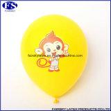 Chine Wholesale Custom Printing Latex Round Balloon