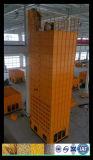 Lian 벼 건조기 기계