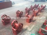 Pequeña trituradora de quijada de la piedra de la trituradora de quijada de la roca de Ming