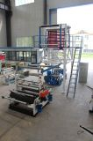Einzelner Schraube Sjm 40-700 Film-durchbrennenmaschine