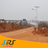 Lámpara de calle solar del LED (YZY-LD-53)