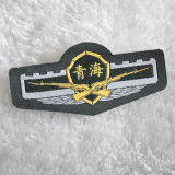 Wärme Cut Custom Logo Woven Patch mit Hot Melt Adhesive