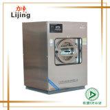 Моющее машинаа гостиницы промышленное (XGQ-25KG)