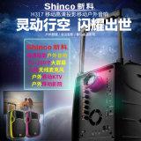Haut-parleur portatif de projecteur de Bluetooth avec le traitement de roues de chargeur d'USB