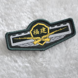GarmentまたはClothing/Apparelのための高品質Woven Patch Shoulder Badge