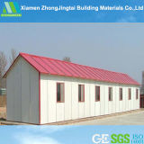 Prezzo d'acciaio prefabbricato dei kit di edilizia della casa modulare