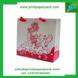 ギフト袋のペーパーを扱うおあつらえおよび浮彫りになる表面を受け入れなさい