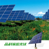 50W 승인되는 세륨을%s 가진 태양 LED 가로등 태양 도로 빛