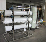 Máquina industrial do tratamento da água do uso