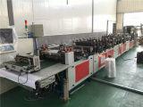 판매에 있는 기계를 형성하는 이용된 고품질 비 길쌈된 부대