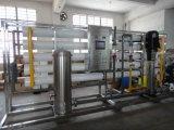 産業潅漑のための20000L/H逆浸透RO水ろ過システム