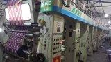 Hochgeschwindigkeitscomputer-Gravüre-Drucken-Maschine (CER) mit der zweiten Hand