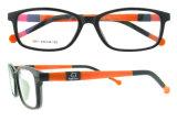 2016の新しい方法顧客用Silcaのゲルの子供の接眼レンズ