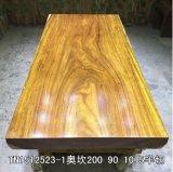 홈 또는 대중음식점 (SD-039)를 위한 최신 단단한 나무 식탁