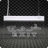 Indicatore luminoso del segno dell'uscita di sicurezza del LED (375*205*20mm)