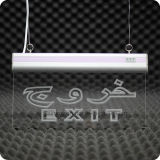 LED 비상구 표시 빛 (375*205*20mm)