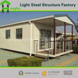 2016 Prefabricated 건물 콘테이너 집 Prefabricated 집