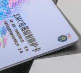 De Pma de radiação da absorção cartão 2017 de saúde
