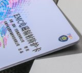 Cartão de saúde da absorção de radiação de Pma