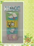 접힌 지갑 조직 (XYS-A012)