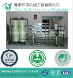 Machine de traitement des eaux de RO personnalisée par qualité de la Chine