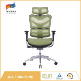 Самомоднейшие стулы сетки типа Ergohuman офисной мебели