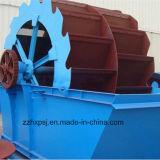 Hohe Leistungsfähigkeits-Wannen-Sand-Waschmaschine