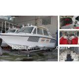 Рыбацкая лодка кабины сертификата Ce
