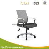 Niedriger Preis-moderner heißer Verkaufs-Personal-Stuhl (Schwarzes B639)