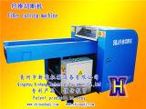 Coupeur de chiffon de rebut de machine de découpage de fibre de coupeur de tissu