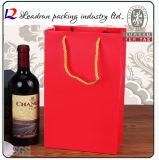 Brown Kraft imprime o saco cosmético revestido relativo à promoção da embalagem da jóia do portador de papel de arte da mão de papel do presente da compra com corda de nylon do algodão (E51)