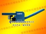Sbj800 gesponnener Beutel-Ausschnitt und Zerquetschung-Maschine