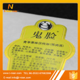 Escritura de la etiqueta modificada para requisitos particulares de la botella del jugo de la bebida de la impresión