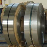 Bobine divisible d'acier inoxydable (316ti)