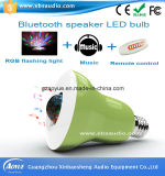 세륨 RoHS 원격 제어 증명서를 가진 지능적인 LED 가벼운 Bluetooth 번쩍이기 휴대용 스피커