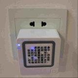 Verrou de porte biométrique imperméable à l'eau d'empreinte digitale de prix bas d'usine