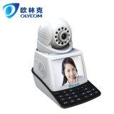 De draadloze van het Netwerk Slimme PTZ IP Camera van de Telefoon voor de Zorg van de Baby
