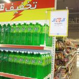 Carrinho de exposição magnético do PNF do equipamento do supermercado