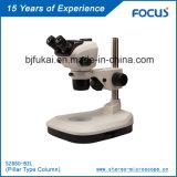 Équipement médical des larges variétés 0.68X-4.7X pour la microscopie chirurgicale oto-rhino
