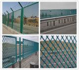 拡大された金属の塀(R-GBWHL)