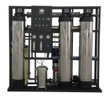 Dispositif (RO) Système d'osmose inverse équipement de traitement de l'eau pure