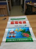 Le sac d'engrais/sac de riz/colle tissée de sacs avec la qualité ont produit par le fournisseur de la Chine
